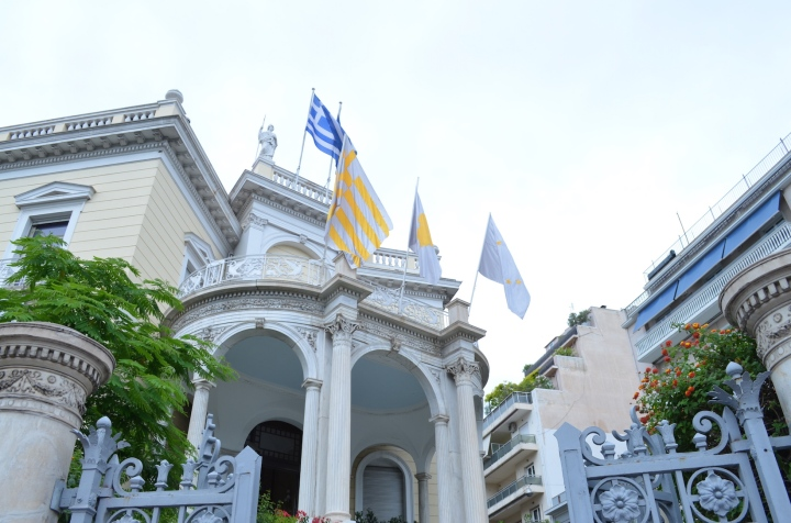 flags-2016-museum-of-cycladic-art-main-entrance
